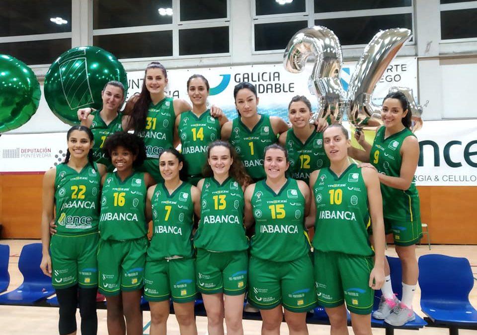 Ayúdanos a llenar el Centro Galego de Tecnificación Deportiva